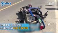 【游侠网转载】车祸受伤男子路边打王者荣耀:缓解疼痛