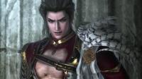 《无双大蛇3》剧情视频合集02