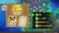 【游侠网】《宝可梦不可思议迷宫:救助队 DX》新游戏介绍影像