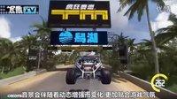 2016年3月即将发售的十大PC游戏-飞熊字幕组