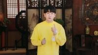 《梦幻西游网页版》明星祝福ID终稿