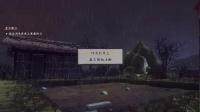 《天穗之咲稻姬》全剧情流程视频合集17.第十六章【永夜之怨】四