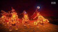 """《魔法门之英雄无敌7》独立资料片""""火焰试炼""""上市预告片"""