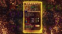 《君临手游》首款三国动作挂机游戏