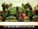 《刺客信条:编年史》三部曲预告片官方中文预告