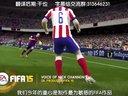 《FIFA15》游戏新特性详解 球员控制篇(中文字幕)【伊恩字幕组】