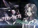 【游戏】超级机器人大战OG INFINITE BATTLE  第2弹PV