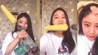 【笑不能停】妹子电钻啃玉米 47