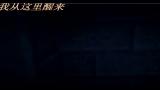 【MC微电影】核爆余生