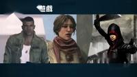 【游侠网】港服PlayStation Plus会员8月会免游戏