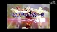 """【游侠网】《死或生5:最后一战》DLC服装""""鲜花比基尼"""""""