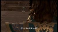 《真三国无双8》全武将结局动画视频 - 7.诸葛诞「明日への階段」