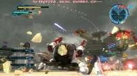 《地球防卫军5》娱乐实况视频解说第九期