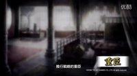 三国志13全国统一直播视频第一弹【4小时】