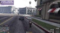 果冻GTA5丨漫游模式 更新简单体验  闲逛之旅预告