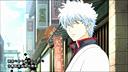 【庆回归】银魂一直是一部正经的热血动画 - MAD·AMV - 动画