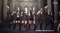 SNH48代言上古世纪游戏主题曲MV《释FUN不安分》