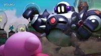 【游侠网】《星之卡比:机器人星球》TV CM
