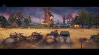 《坦克世界》全新宣传片助力封测开启