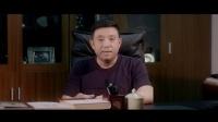 2019古剑奇谭嘉年华邀请视频