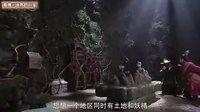 [大话西游]155 蜘蛛精就是七仙女