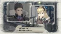 《战场女武神4》中文剧情流程视频合集15.断章:回忆的礼物