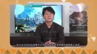 【游侠网】上海《怪物猎人》主题展 辻本良三宣传视频
