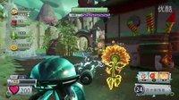 PS4 植物大战僵尸 花园战争2 第8期 玫瑰战争 怪异龙虾恶魔