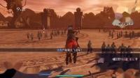 《无双大蛇3》支线任务亲子对决战修罗难度S评价视频攻略