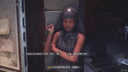 《圣歌》PC正式版实况流程视频合集18.#16 三分归一