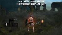 《黑暗之魂重制版》全武器收集15.直剑:直剑剑柄