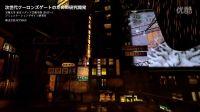 【游侠网】《九龙风水传VR》最新宣传片