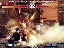 20140806 a-cho ULTRA STREET FIGHTER IV 録画対戦会①