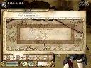 Oblivion上古卷轴4主线-Part7