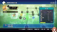 【玛露塔】最终幻想世界 全流程09
