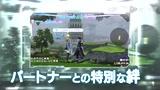《刀剑神域》游戏PV第三弹