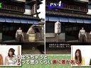 【游侠网】《如龙:维新》PS3&PS4比较篇