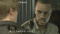 【游侠网】《生化危机2:重制版》短篇影像4:马尔文·布朗纳