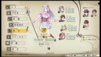 《露露亚的工作室》战斗系统介绍视频