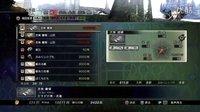 [PS4]『战国BASARA4 皇』日版戦国創世・極-14