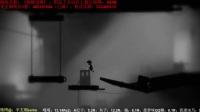《地狱边境》全流程视频攻略- P2