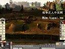 战争之人突击小队实际游戏视频
