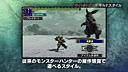 《怪物猎人X》武器介绍-轻弩完整版