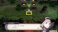 《火焰紋章風花雪月》全英雄遺產獲取攻略7.飾品-拉法葉寶珠