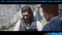 《荒野大镖客2》收集/奖杯/解谜视频攻略7.全石雕位置