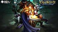 魔兽世界之魔兽英雄传第四十一期-提里奥·弗丁(嘉栋KaTung)