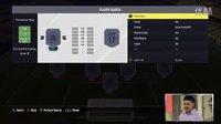 《FIFA 17》终极球队挑战模式演示