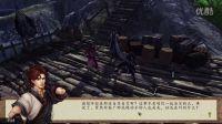 【小晓娱乐】侠客风云传前传一周目娱乐流程EP11话说敖广不是龙王吗