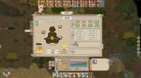 《修仙模拟器》妖族崛起玩法教学2.太一秘典