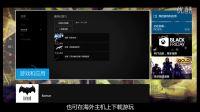 《最终幻想15》国行版本消息汇总